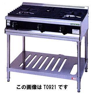 業務用ガステーブル タニコー [プラスワンシリーズ] T1880CW メーカー直送/代引不可【】