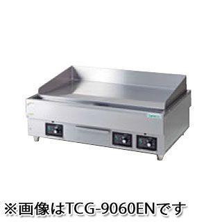 タニコー 電気グリドル 卓上タイプ TCG-12060EN [焼台 焼き台 焼き物器] メーカー直送/代引不可【】