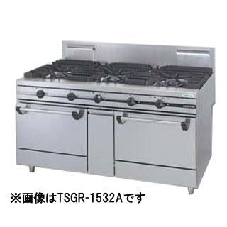 タニコー 業務用ガスレンジ ウルティモシリーズ TSGR-1532A 1500×750×800 メーカー直送/代引不可【】