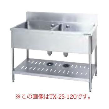 業務用 業務用 二槽シンク タニコー TX-2S-120A メーカー直送/代引不可【】