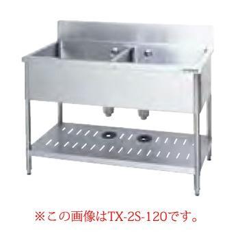 業務用 二槽シンク タニコー TX-2S-130A メーカー直送/代引不可【】