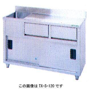タニコー サービスシンク TX-S-90 メーカー直送/代引不可【】