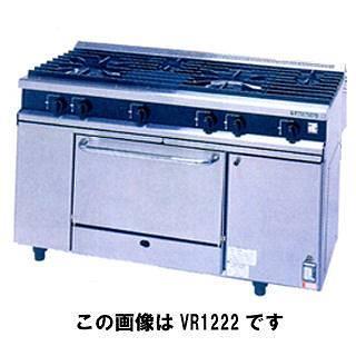 タニコー ガスレンジ[Vシリーズ] VR1532A2L1 メーカー直送/代引不可【】