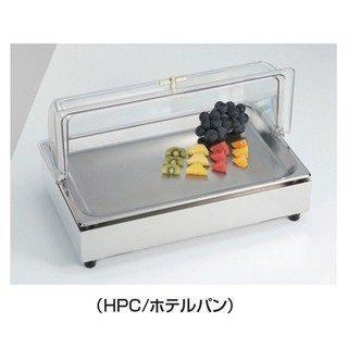 タイジ クールプレート CP-520HPC (ドームカバー/ホテルパン仕様)
