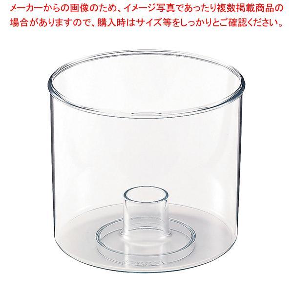 ロボ・クープ マジミックス 4200F・ VD用 インナーボウル