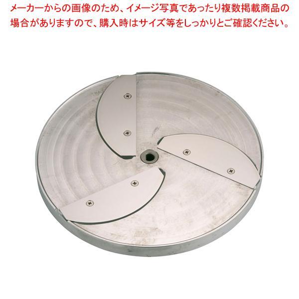 ミニスライサーSS-250C・F用薄切用 スライス円盤 SS-3B