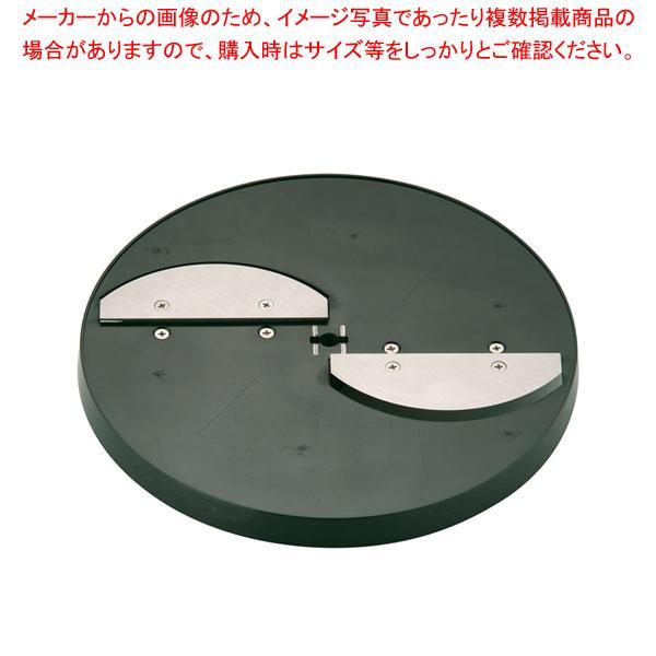 スライスボーイMSC-90用 中厚切用円盤 3.0mm