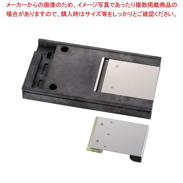 電動1000切りロボ用 千切盤 2.5×2.5mm