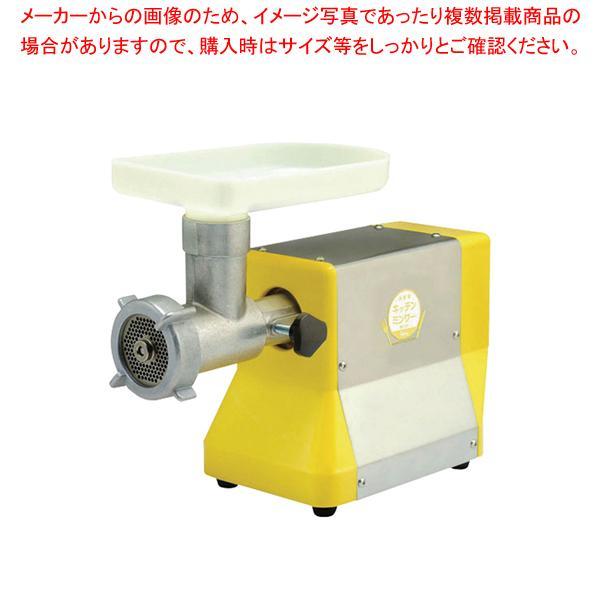 ボニー 電動式NEWキッチンミンサー BK-220