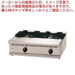 ガス式テーブルコンロ FGTC60-45 都市ガス
