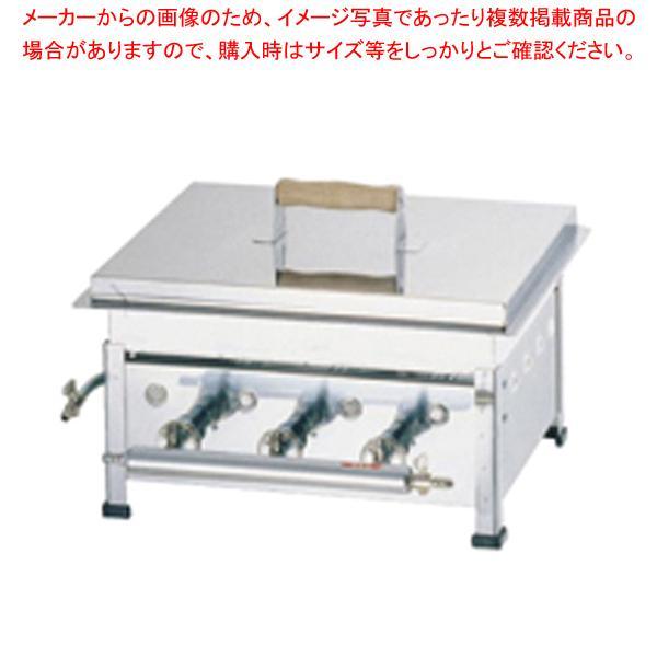 ガス 餃子焼器(シングル) No.15 12・13A