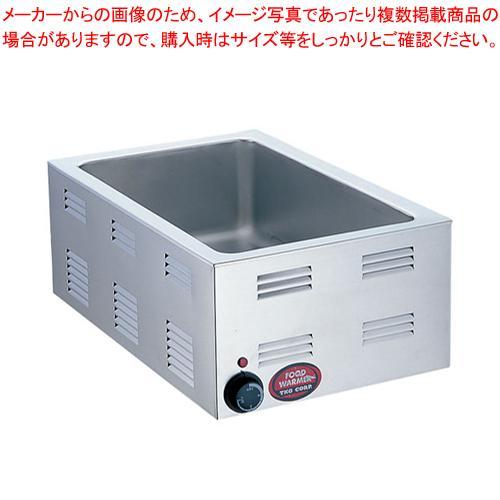 TKG ステン湯煎式フードウォーマー