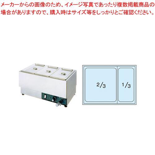 電気フードウォーマー FFW5434 (ヨコ型) Iタイプ