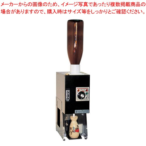 電気式 自動酒燗器 ミニ燗太 NS-1