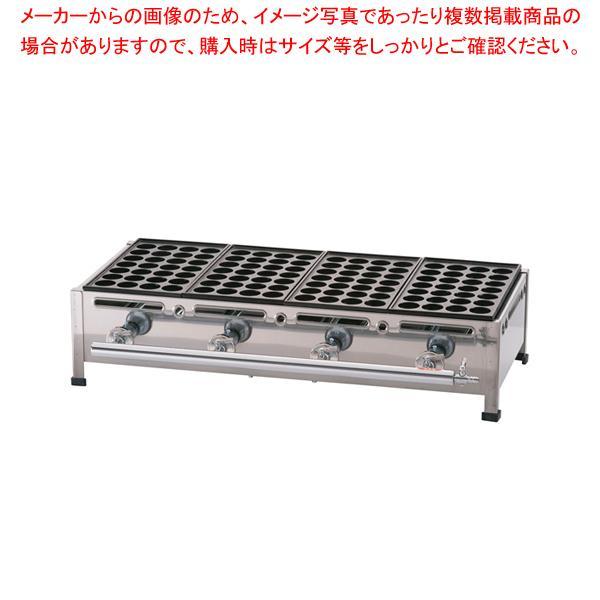 関西式たこ焼器(28穴) 4枚掛 LPガス