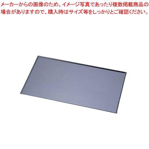 アルミ ガストロシートパン(フッ素加工) 530×325×H10