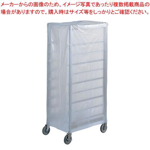 SAZ型コンテナーラックカート9段用 ビニールカバー