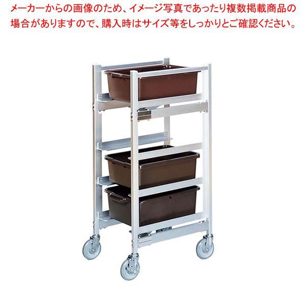 SAアルミ製 Z型バスボックスカート