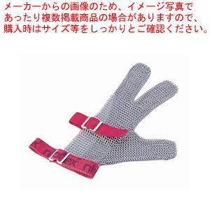 ニロフレックス メッシュ手袋3本指 SSS SSS3(茶)
