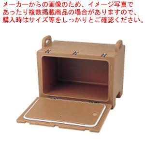 キャンブロ カムキャリアー 200MPC 200MPC コーヒーベージュ