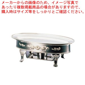 UK18-8ユニット魚湯煎 菊 A・B・Dセット 30インチ