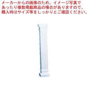 ウェディングケーキプレートセットBタイプ FB941
