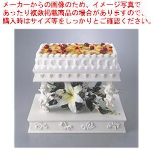 フレッシュ角型ケーキスタンド プラザ FB200