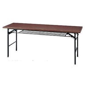 会議用テーブル ハイタイプ ローズ  KH1845TR ミーティングテーブル メーカー直送/代引不可