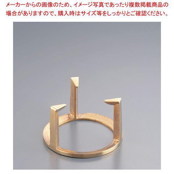三ツ爪五徳 6寸(180mm)
