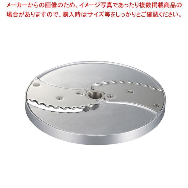 ロボクープCL-52E・50E用刃物円盤 リップルカット盤2枚刃 2mm