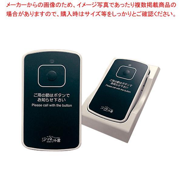 ソネット君 カード型送信機(ホルダー付) STR-CG-HD STR-CG-HD STR-CG-HD 87c