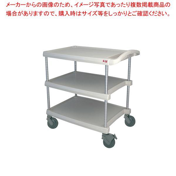マイカート MY1627-35E MY1627-35E