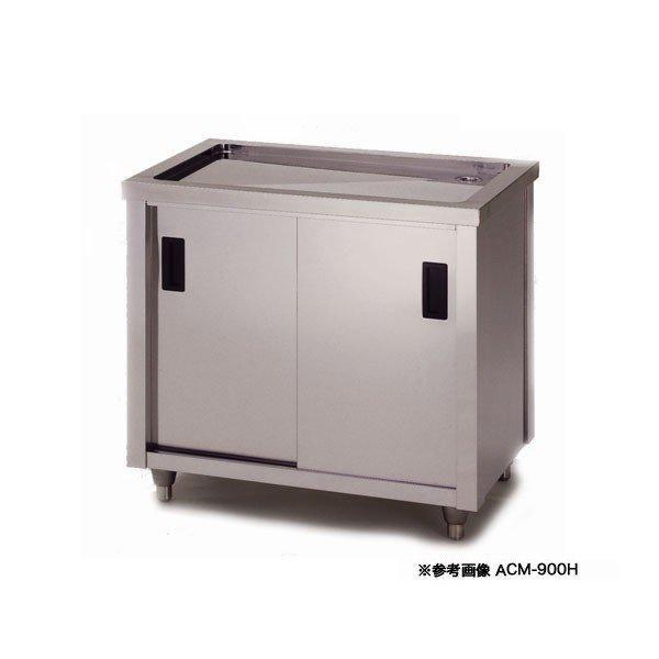 東製作所 アズマ 業務用水切キャビネット ACM-900H 900×600×800 メーカー直送/代金引換決済不可【】