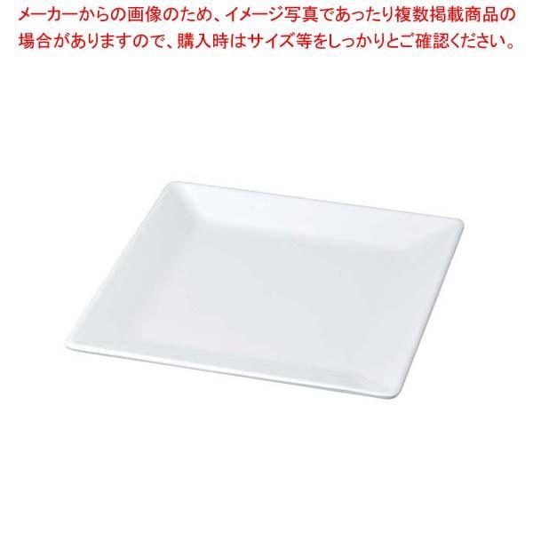 ニューホワイト 角盛皿 47cm【 和・洋・中 食器 】