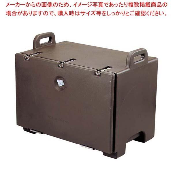 キャンブロ カムキャリア 200MPC(157)C/B【 メーカー直送/代金引換決済不可 】