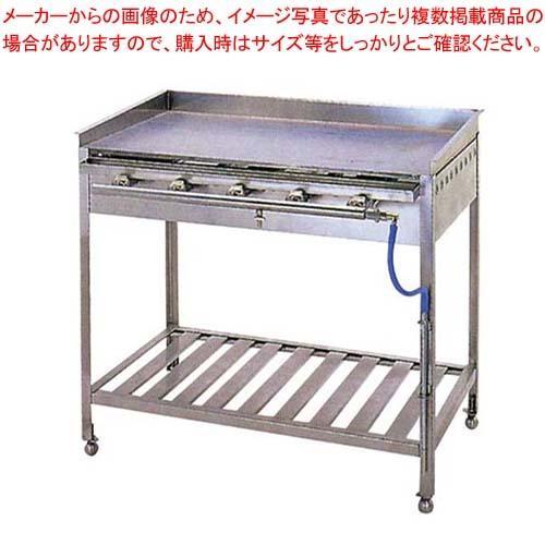 IT ガス グリドル スタンド付 TYH900 LP【 メーカー直送/代金引換決済不可 】
