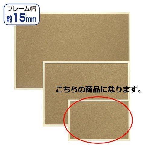 マグネットコルクボード 45×30cm 【メーカー直送/代金引換決済不可】 meicho