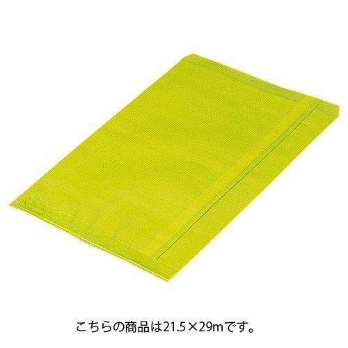 筋入りカラー無地 ライトグリーン 21.5×29 2000枚