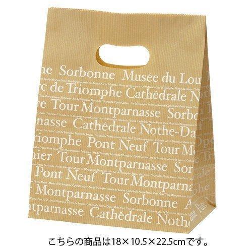 イーグリップ フランセ 18×10.5×22.5 500枚