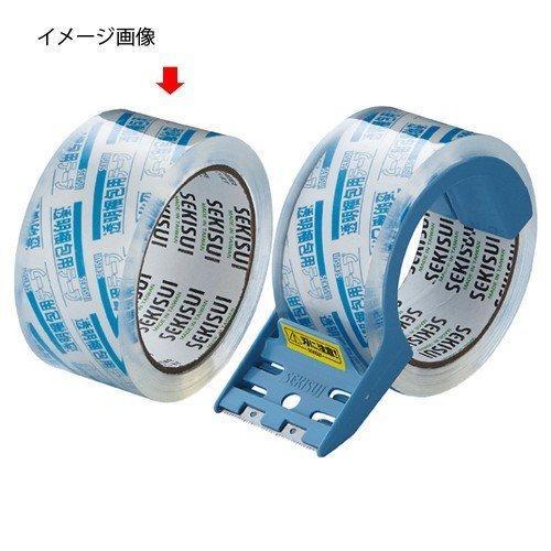 セキスイ 透明梱包用テープ 65ミクロン(50m巻) 透明梱包用テープ 50巻