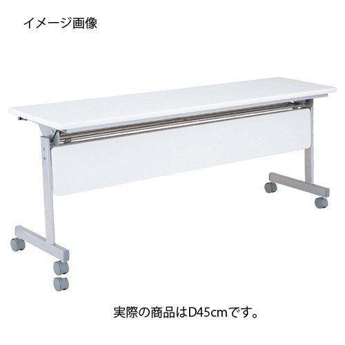 跳ね上げ式会議テーブルW180cm D45cm ホワイト 【メーカー直送/代金引換決済不可】