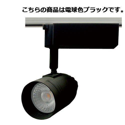 LEDスポットライト(ダイクロハロゲン75W形相当) 電球色ブラック 10台 【メーカー直送/代金引換決済不可】