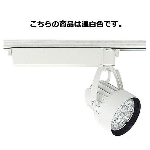 LEDスポットライト(CDM-TC70W相当) 温白色 【メーカー直送/代金引換決済不可】