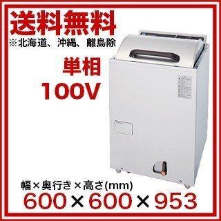 ホシザキ 食器洗浄機 JWE-400FUB【 メーカー直送/代引不可 】