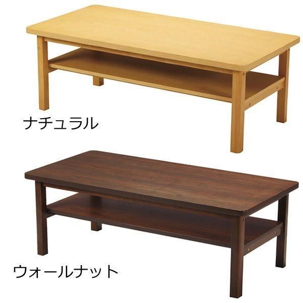 センターテーブル〔ナチュラル〕【メーカー直送品/代引決済不可】