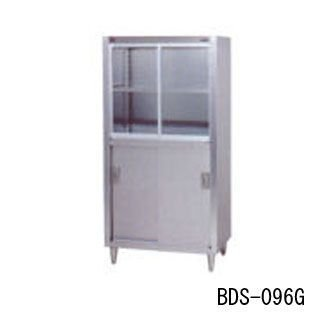 業務用 マルゼン 食器戸棚 BDS-157G メーカー直送/代引不可【】 メーカー直送/代引不可【】