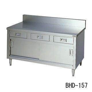 業務用 マルゼン 調理台引出引戸 BHD-097 メーカー直送/代引不可【】