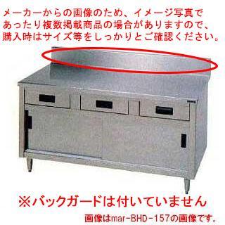 マルゼン 調理台引出引戸付 BG無 W1800×D600×H800〔BHDX-186N〕 メーカー直送/代引不可【】