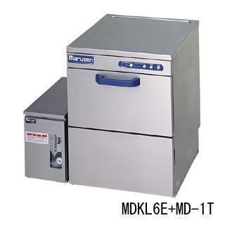 業務用 マルゼン 食器洗浄機 MDKLT6E メーカー直送/代引不可【】