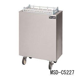 業務用 マルゼン 食器ディスペンサー MSD-C4838 メーカー直送/代引不可【】
